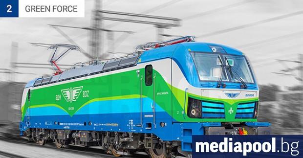 Обществено гласуване избра ековизия за новите десет умни локомотива