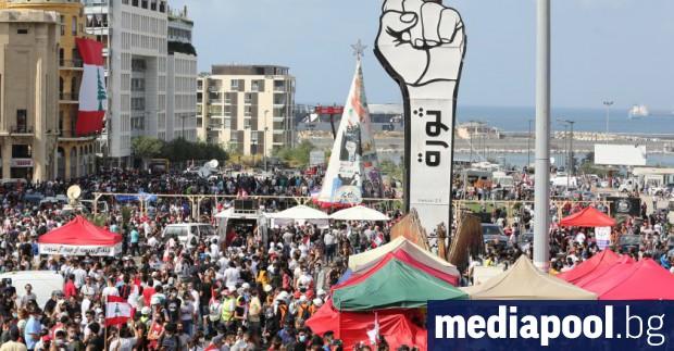 Полицията в Ливан разпръсна демонстранти, които се опитваха да стигнат