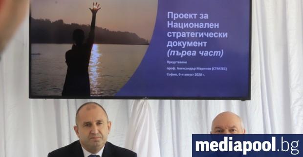 Българите все по-често си задават въпроса какво трябва да направим