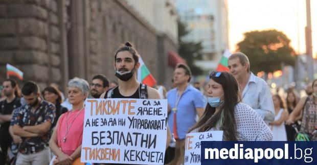 Трийсет и шестият ден на протестите с искане за оставка