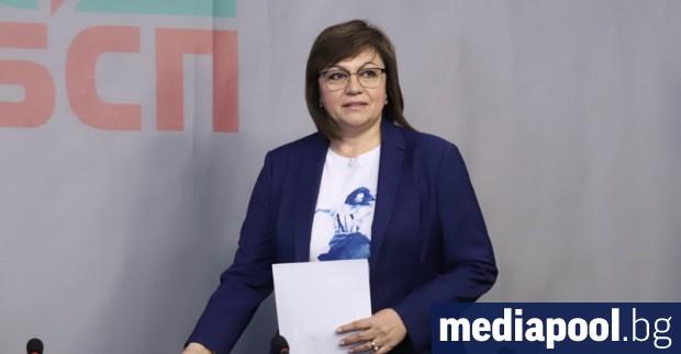 """""""Къде са Борисов и Караянчева? Ако сте абдикирали, направете го"""