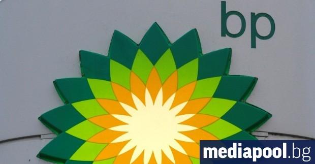 Служител на австралийска рафинерия на британския петролен гигант