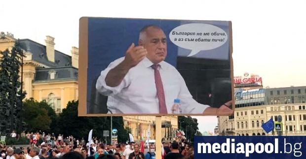Промяна към по-добро в държава без премиер Бойко Борисов и