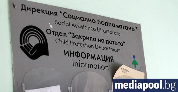 Втори клип по случая с тежкия родителски конфликт в Елип