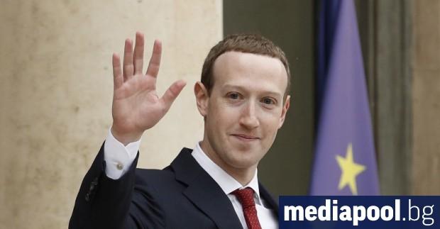 Богатството на шефа на Фейсбук Марк Зукърбърг вече е над