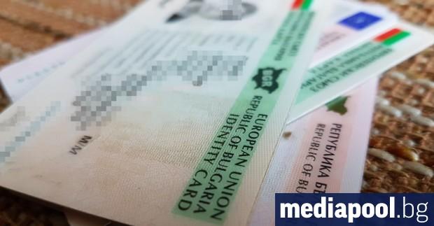 По две районни управления в София ще приемат заявления за
