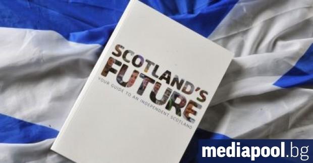 Мнозинството от шотландците подкрепят идеята за независимост от Обединеното кралство,