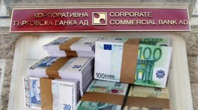 КТБ връща още 430 млн. лв. на кредиторите си