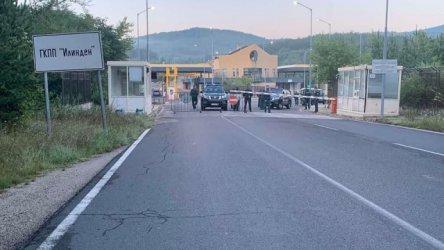 """Гърция отваря за камиони ГКПП """"Илинден"""" от 7 септември"""