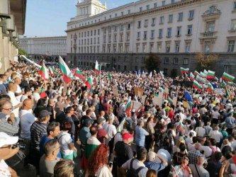 Как България се превърна в мафиотска държава