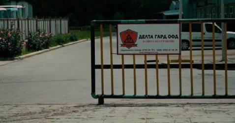"""Осемте джуджета: Фирма """"Делта гард"""" е напуснала завода за асансьори в Дупница"""