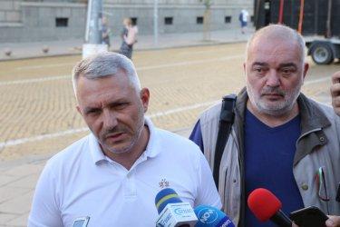 """В 44-ия ден """"Отровното трио"""" призова да не се подават уведомления за протести"""