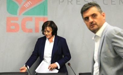 БСП води вътрешна война, разпалвана от Борисов и Пеевски