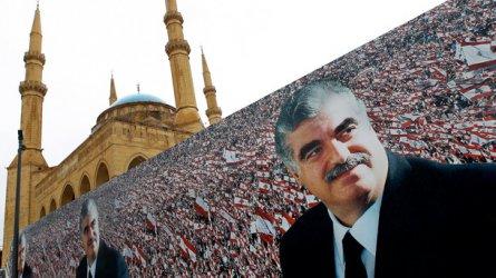 Член на Хизбула осъден за убийството на Харири. Очаква се присъдата да разтърси Ливан