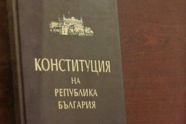 Най-новата конституция: Велики народни референдуми вместо ВНС и все така безконтролен главен прокурор