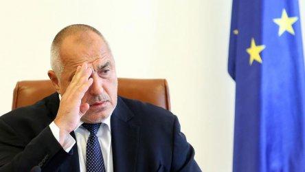 Как ще си тръгне Борисов?