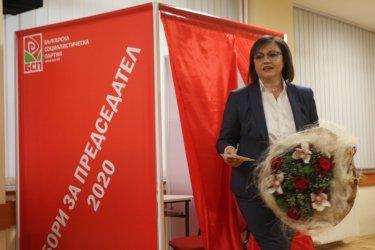 БСП гласува срещу колаборация с ГЕРБ: Нинова печели с 81.5% прекия вот за лидер