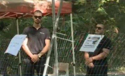Прокуратурата се зае с Ботаническата градина във Варна
