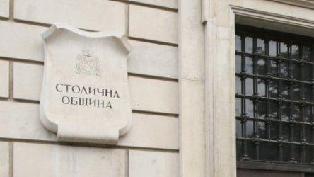 Софиянци масово плащат онлайн местните данъци
