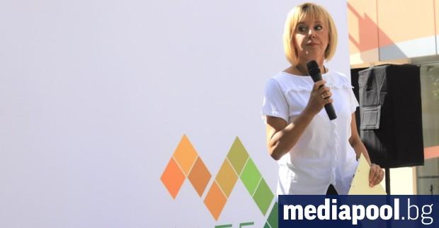 Бившият омбудсман и депутат от БСП Мая Манолова ще се