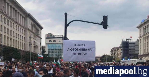 The 56 day of national anti-government protests were planned to