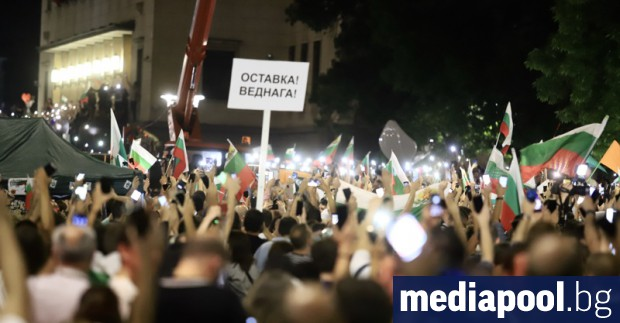 Thousands of Bulgarians gathered in the morning of September 10