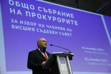 Евгени Иванов заема овакантеното място във ВСС от прокурорската квота