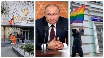 """Пуси Райът """"поздравиха"""" Путин за рождения му ден"""