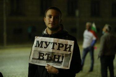 85-ти ден на протестите с искане за оставка на кабинета и главния прокурор