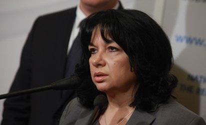 Петкова заговори за конкурс за шефа на БЕХ