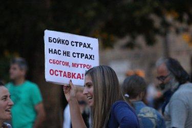 На 72-ия ден протестът пита: Европа, сляпа ли си?