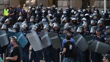 Полицията е арестувала един човек на протеста в София