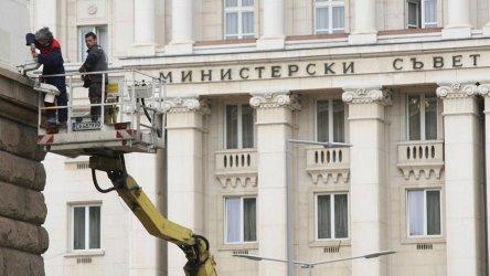 Блъфове и безразборно харчене: как властта в България си купува време