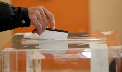 В 13 области се провеждат частични избори за кметове на кметства