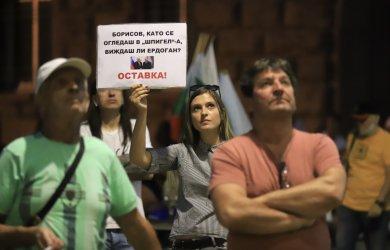 68-ма вечер на протести срещу правителството и главния прокурор