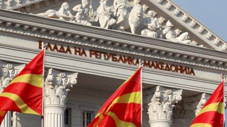 Пресата в Скопие: Агресивният натиск на София не среща подкрепа в ЕС
