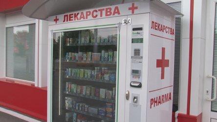 Държавата даде летящ старт на бизнес с лекарства през вендинг машини