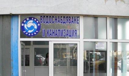 Добрич и Шумен пак заплашени от безводие заради дългове на ВиК за ток
