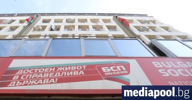 Националният съвет на БСП след преизбирането на Нинова започна с