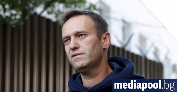 Русия е замразила активите на опозиционния политик Алексей Навални. Това