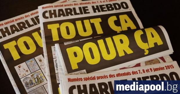 Стотина медии публикуваха днес във Франция отворено писмо, в което