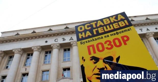 В 77-ия ден на протести с искане на оставката на