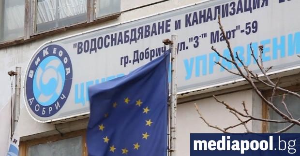 Дълговете на ВиК дружествата в Добрич и
