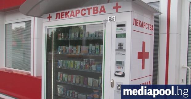 Проблемът с липсата на аптеки в малките населени места, както