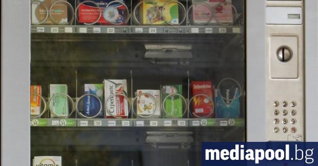 Проектът за продажбата на лекарства през вендинг машини и консултиране