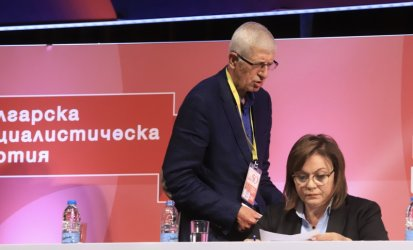 Овчаров: БСП бе гумен печат, когато Станишев предложи Пеевски за шеф на ДАНС