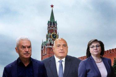 Шпиони, русофили, православни...Новите стари герои на Москва у нас