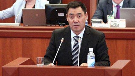 Парламентът на Киргизстан отмени извънредното положение в столицата