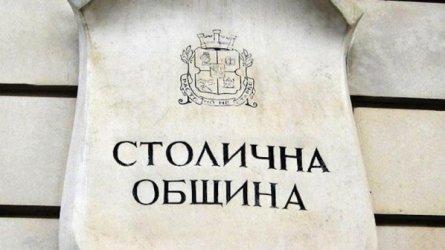 Столична община ще субсидира проекти борещи Covid кризата