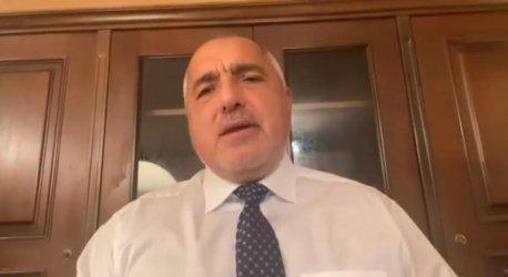 Борисов иска имунитет от прокурорско разследване при купуване на ваксини за Covid-19